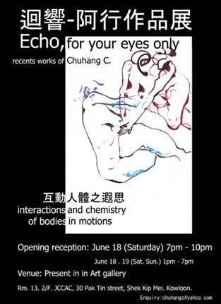 "Chuhang Chan painting exhibition:  ""Echo, for your eyes only"""