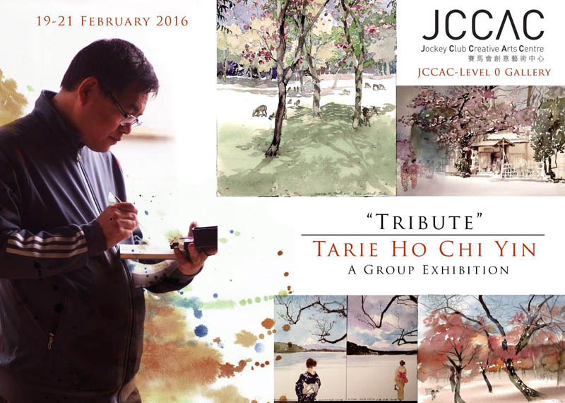 "Philippe Charmes group painting exhibition:  ""Tribute"" - Tarie Ho Chin Yin"