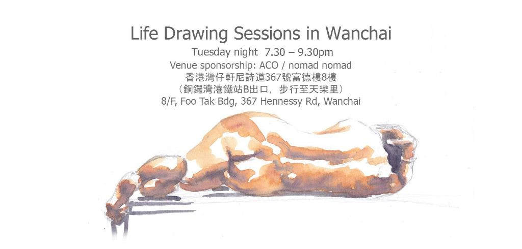 life drawing in Hong Kong